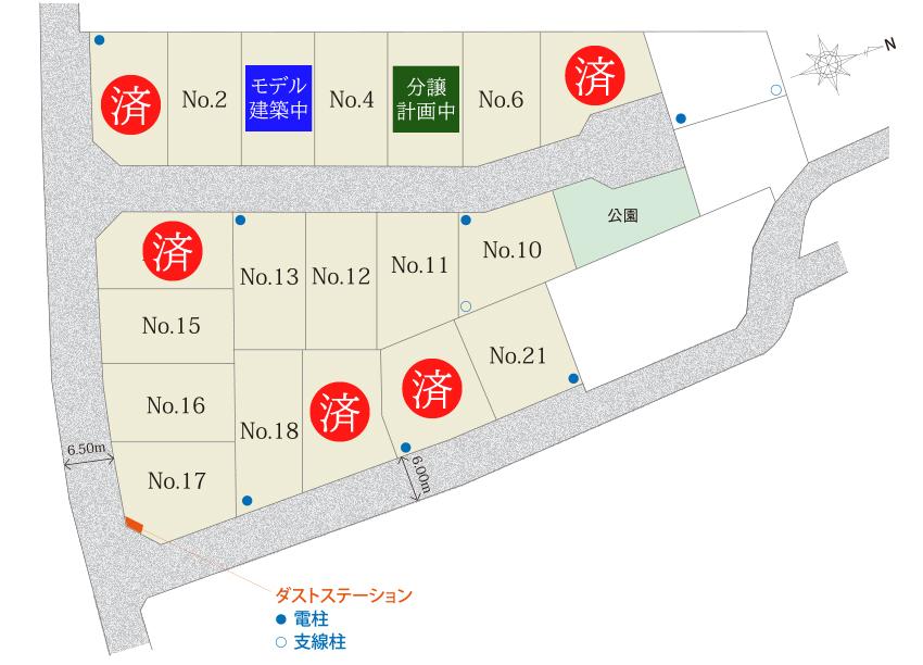 区画図、WEB用