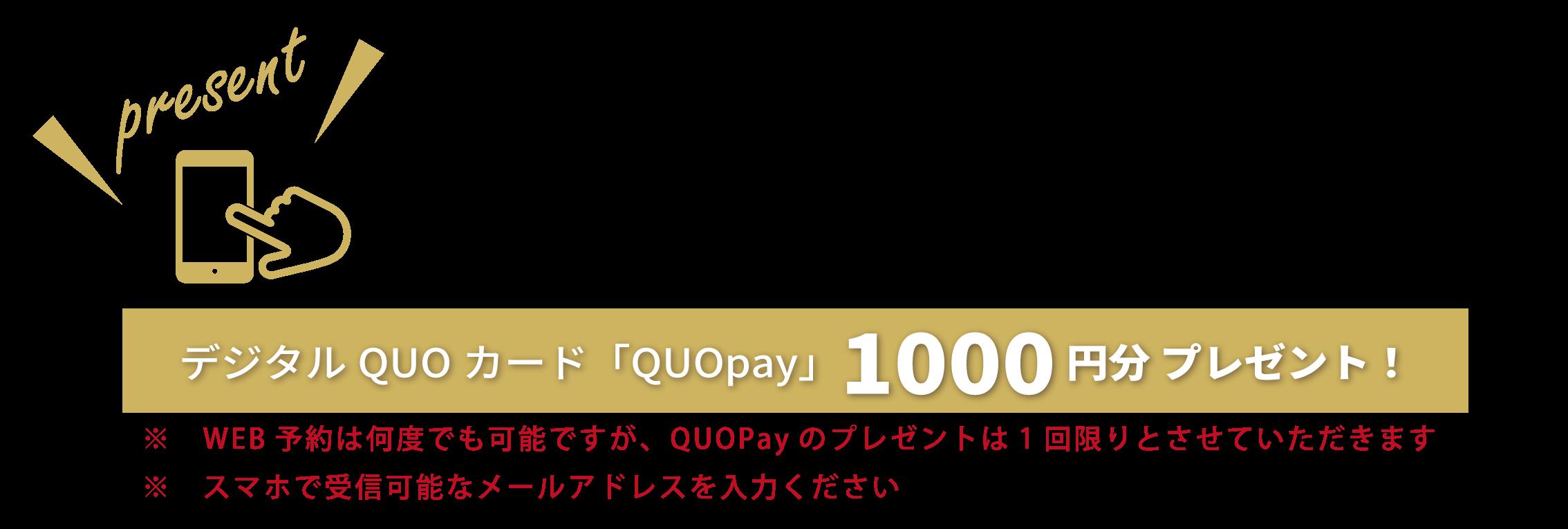CV_q1000